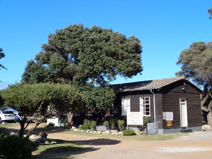WWII hall, 2014